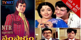watch Samsaram Telugu Full Length Movie