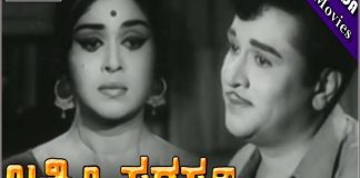 Sangeetha laxmi telugu full movie