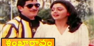 Sankharavam Telugu Full Movie