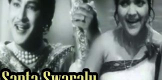 Watch Sapta Swaralu Telugu Movie