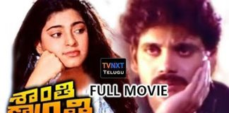 Shanthi Kranthi Telugu Full Movie