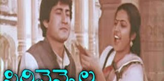 Sirivennala telug full movie