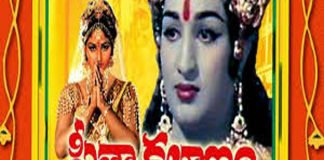 Sitha kalyanam telugu full movie