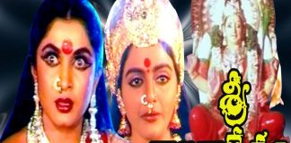 Sri Raja Rajeshwari telugu Movie