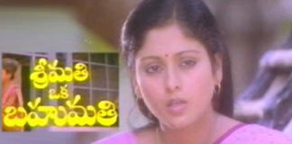 watch Srimathi Oka Bahumathi Full Movie telugu