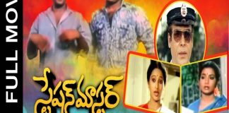 Station Master Telugu full movie