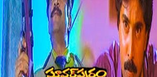 Stuvartupuram telugu full movie