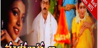 Watch Subhalagnam Telugu Full movie telugu Movie online