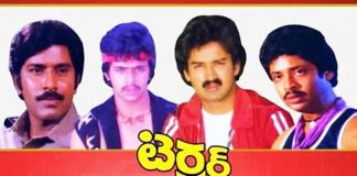 Terror telugu full movie