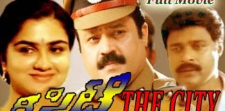 The City Telugu Full Movie