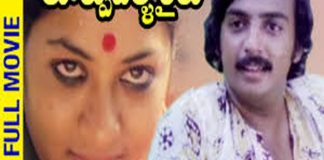 Thoorpu Velle Railu Telugu Full Movie