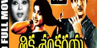 watch Tikka Shankaraiah Full Movie telugu Movie