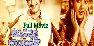 Undamma Bottu Pedata Movie