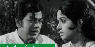 VADHU VARULU Telugu Full Movie