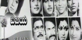 Vijaya Telugu Full Movie