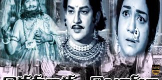 Vikramarka Vijayam Telugu Full Length Movie