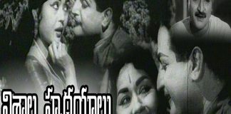 Vishala hryyudayam telufu full movie