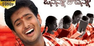 Watch Avunanna Kadanna Telugu Full Movie in HD