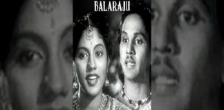 Watch Balaraju Telugu Full Moviein HD