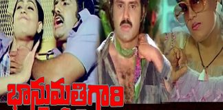 Watch Bhanumathi Gari Mogudu Telugu Full Movie in HD