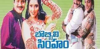 Watch Bobbili Simham Telugu Full Length Movie in HD