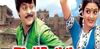 Watch Donga Mogudu Telugu Full Movie