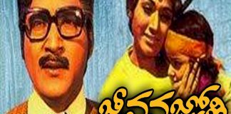 Watch Jeevana Jyothi Telugu Full Movie