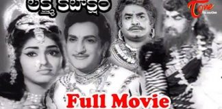 Watch Lakshmi Kataksham Full Length Telugu Movie in HD