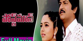 Watch Postman Full Length Telugu Moviein HD