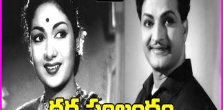 Watch Rakta Sambandham Telugu Full Movie in HD