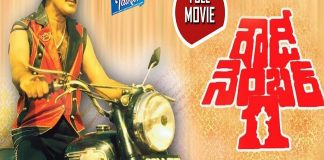 Watch Rowdy No 1 telugu full movie in HD