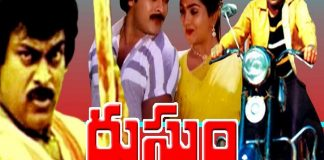 Watch Rusthum Telugu Full Movie in HD