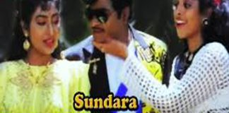 Watch Sundara Vadana Subbalaxmi Moguda Telugu Full Moviein HD