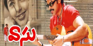 Watch Vasu Telugu Full Moviein HD