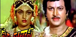 Watch Veera Pratap Telugu Full Moviein HD