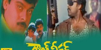 gang leader telugu full movie