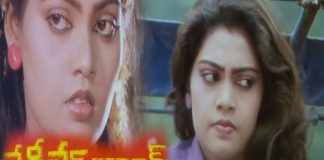 lady jamesbond telugu full movie