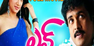 love telugu full movie
