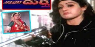 naxalite durga telugu full movie