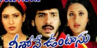 neethone untanu telugu full movie