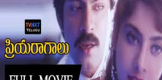 priyaragalu telugu full movie