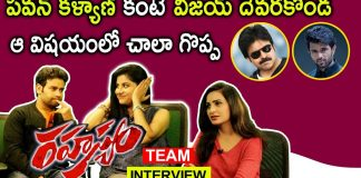 rahasyam movie interview