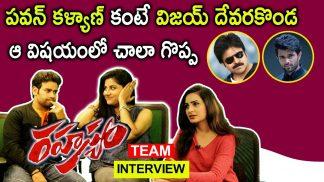 rahasyam movie interview