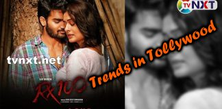 Trends Of Tollywood In 2018