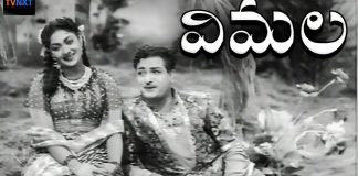 watch Vimala Full Length Telugu Movie