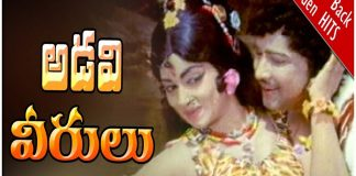 watch Adavi Veerulu telugu Movie online,