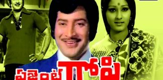 watch Agent Gopi telugu Movie online