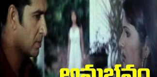 watch Anubhavam telugu Movie online