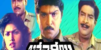watch Bhale Khaideelu telugu Movie online,