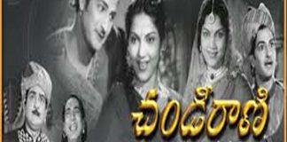 watch Chandiraani telugu Movie online